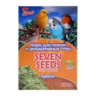 Корм для птиц Seven Seeds, просо, 500 гр