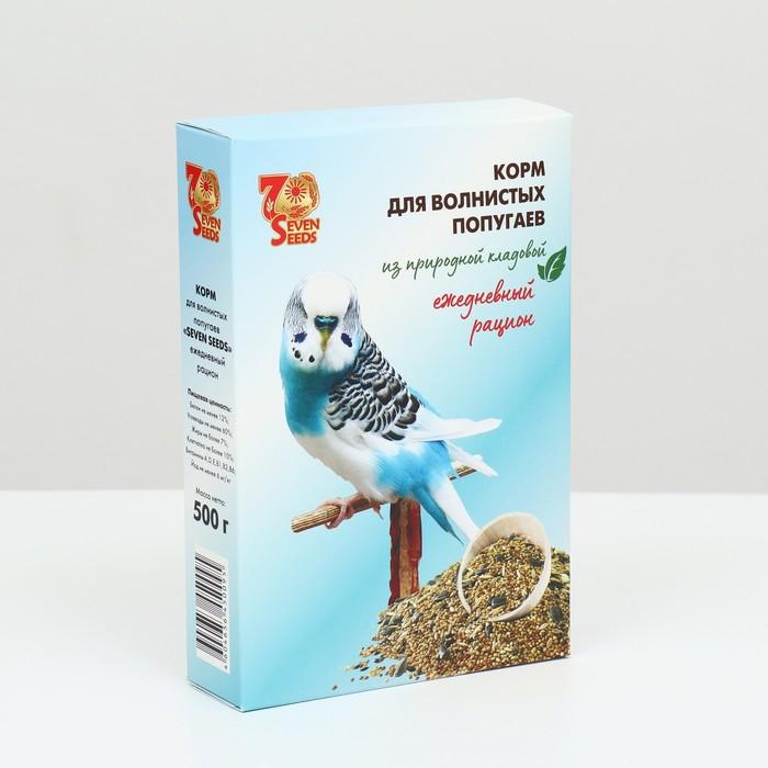 Корм для волнистых попугаев Seven Seeds, 500 гр