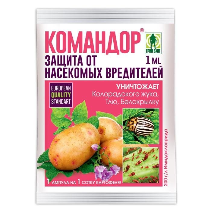 Средство  Командор от насекомых-вредителей ампула 1 мл