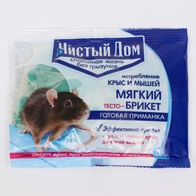 Тесто-брикет от крыс Чистый дом 100 г