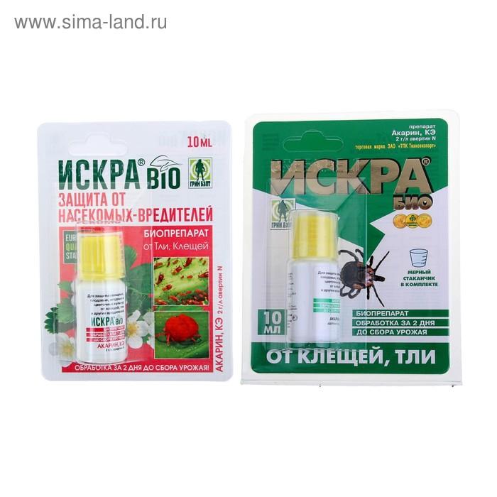 Биопрепарат инсектицидный Искра Био (Акарин) блистер 10 мл