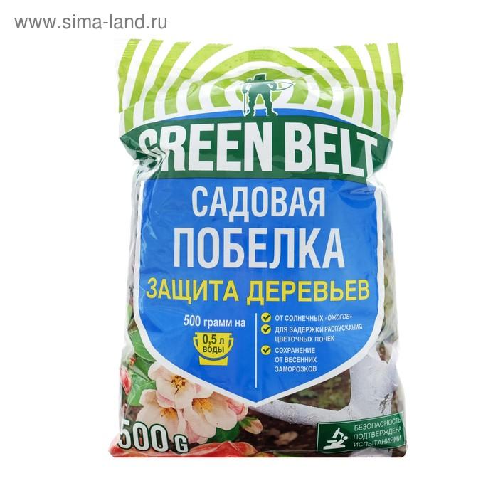 Садовая побелка ГРИН БЭЛТ 500 г