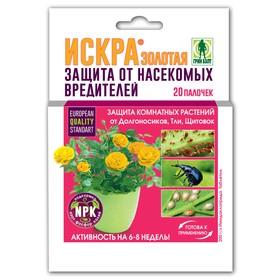 Палочки для защиты комнатных растений ИСКРА Золотая 20 шт