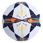 Мяч футбольный Minsa, 32 панели, PVC, 3 подслоя, машинная сшивка, размер 5