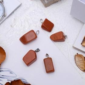 Подвеска галтовка 'Авантюрин коричневый', форма МИКС, размер МИКС Ош