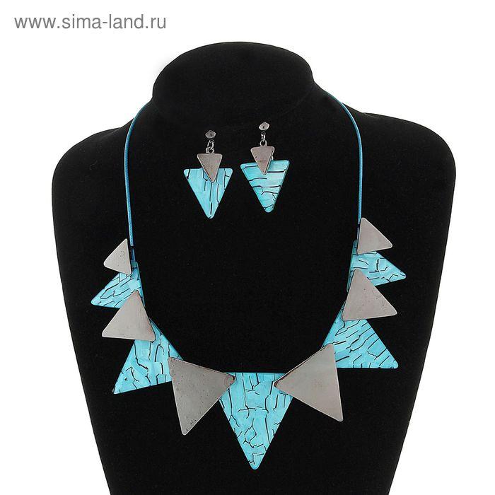 """Набор 2 предмета: серьги, колье """"Треугольник"""", цвет голубой в черненом серебре, 40см"""