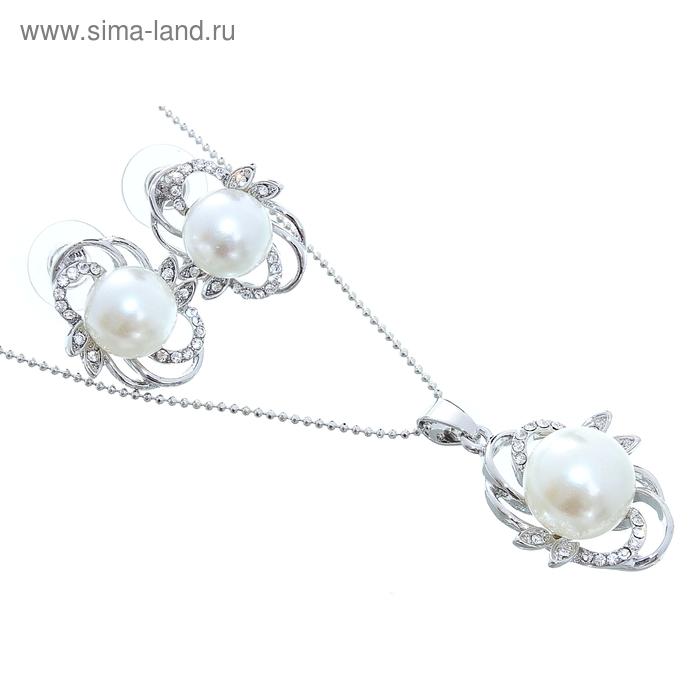 """Гарнитур 2 предмета: серьги, кулон """"Жемчуг"""", цвет белый в серебре"""