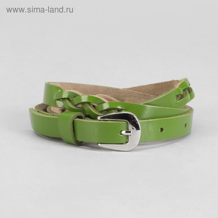 """Ремень женский """"Косичка"""", винт, пряжка - металл, ширина 1,5см, цвет зелёный"""