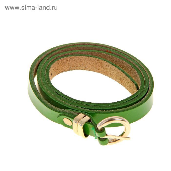 """Ремень женский """"Гладкий"""", винт, пряжка и хомут под золото, ширина 1,5см, цвет зелёный"""