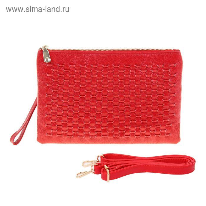 """Клатч """"Шнурок"""", 1 отдел с перегородкой, наружный карман, ручка, длинный ремень, цвет красный"""