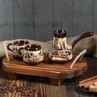 Набор кофейный малый, 3 предмета, лепка, турка 0,45 л, 2 чашки 0,25 л