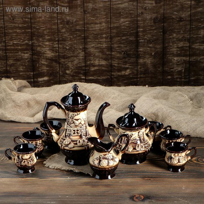"Кофейный набор ""Монарх"" 9 предметов: чайник 1,5 л, сахарница 0,7 л, сливочник 0,5 л, чашки 0,35 л"
