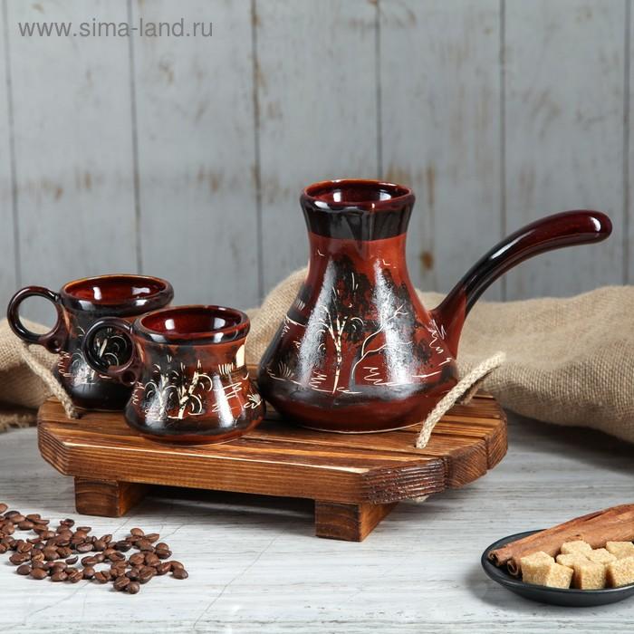 Набор кофейный большой, 3 предмета с росписью: турка 0,7 л, чашки 0,25 л