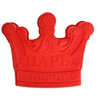 "Форма для выпечки ""Царь пирог"", красный, 25 х 7 см, глубина 4,3 см"