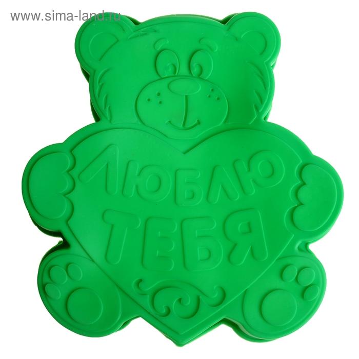 """Форма для выпечки """"Люблю тебя"""", зеленый, 25 х 7 см, глубина 4,3 см"""
