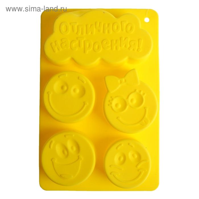 """Форма для выпечки """"Отличного настроения"""", желтый, 27,3 х 17,3 см, глубина 4,3 см"""