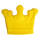 "Форма для выпечки ""Царь пирог"", желтый, 25 х 7 см, глубина 4,3 см"