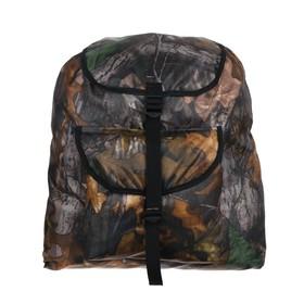 Рюкзак Тип-9, 35 л, цвета МИКС