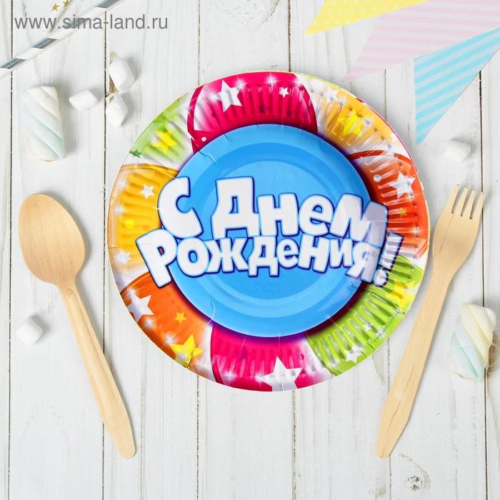 """Набор бумажных тарелок """"С днем рождения"""" звездочки (6 шт.), 18 см"""