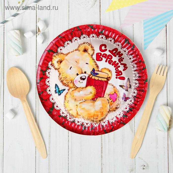 """Набор бумажных тарелок """"С днем варенья"""" (6 шт.), 18 см"""