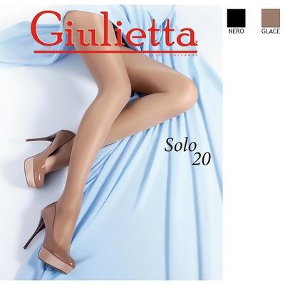 Колготки женские Giulietta SOLO 20 (glace, 2)