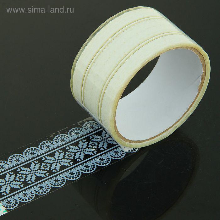 "Клейкая лента декоративная ""Вышивка"" белая"