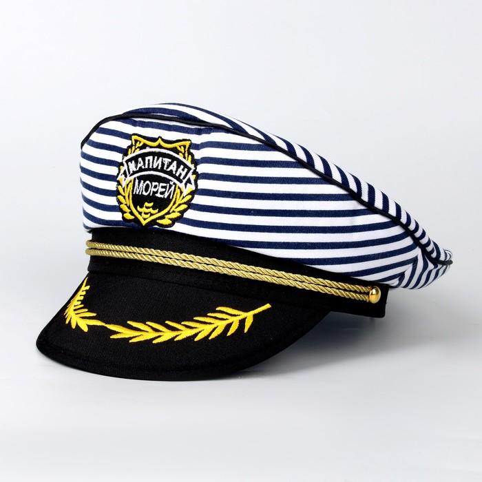 """Шляпа капитана детская """"Капитан морей"""", р-р. 52"""