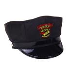 """Шляпа полицейского детская """"Взятки беру конфетами"""", р-р. 52"""