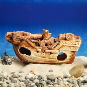 """Декорации для аквариума """"Корабль средний"""" коричневый"""