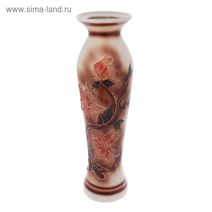 """Ваза напольная """"Азиза"""" декор, цветы, коричневая"""