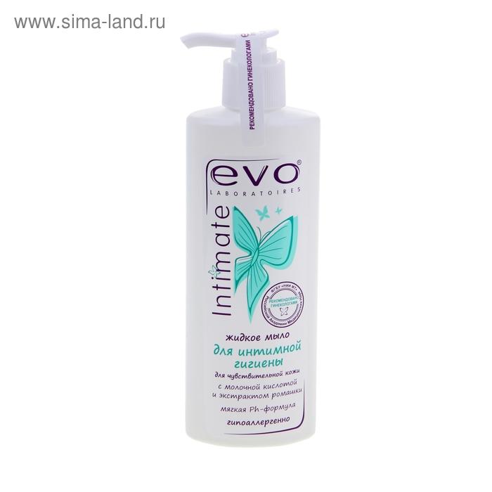 Жидкое мыло для интимной гигиены EVO для чувствительной кожи 200мл