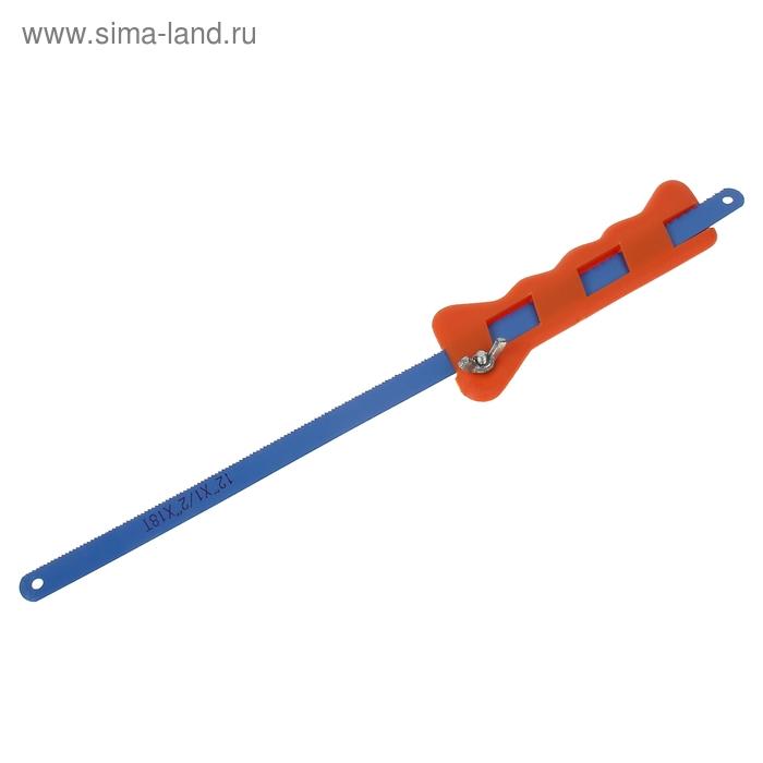 Ножовка по металлу Sparta, с пластмассовой ручкой, 300 мм