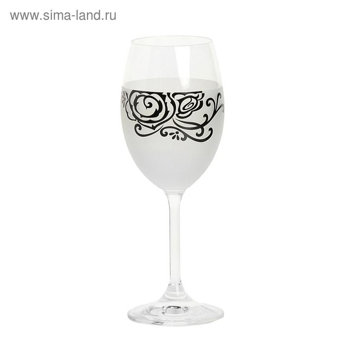 Набор бокалов для вина White satin, 6 шт., 250 мл
