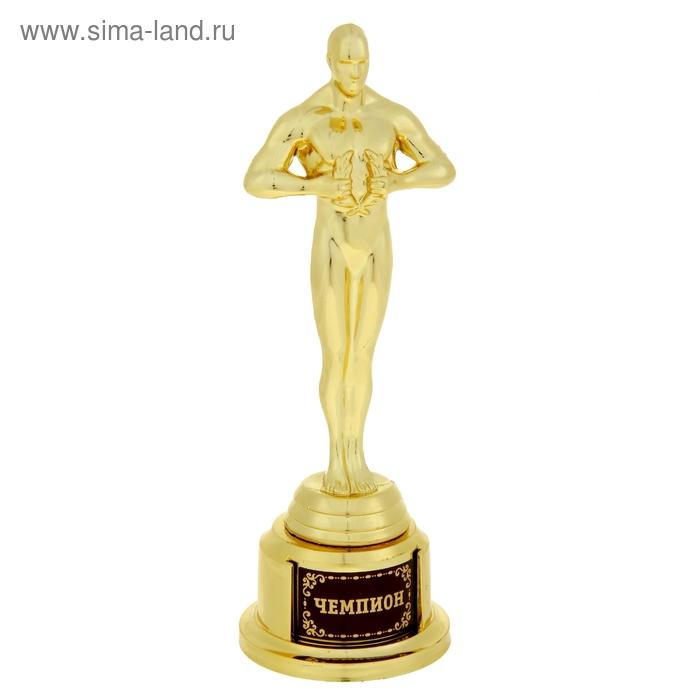 """Мужская фигура. Оскар на золотой подставке """"Чемпион"""""""