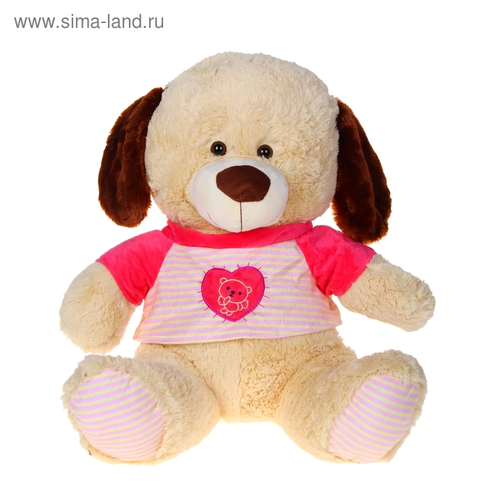"""Мягкая игрушка """"Собака"""", в розовой кофте"""