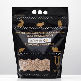 Наполнитель кукурузный 'Золотой кот' для грызунов, гранулированный 5 мм, 4 л Ош