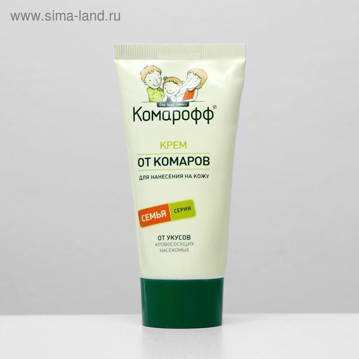 Крем Комарофф пластиковая туба 100 мл