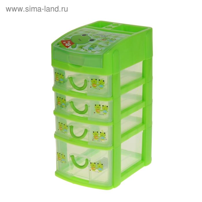 Мини-комод для мелочей, 4 секции с органайзером, цвета МИКС