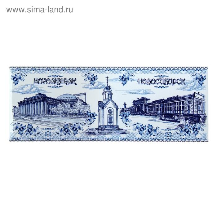 """Магнит закатной """"Новосибирск. Гжель"""""""