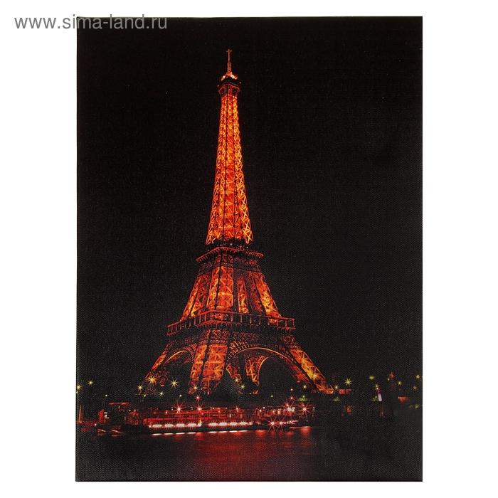 "Световая картина ""Эйфелева башня"""