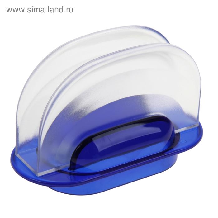 "Салфетница ""Санти"", цвет синий"