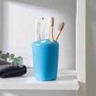 """Подставка для зубных щеток """"Aqua"""", цвет голубая лагуна"""