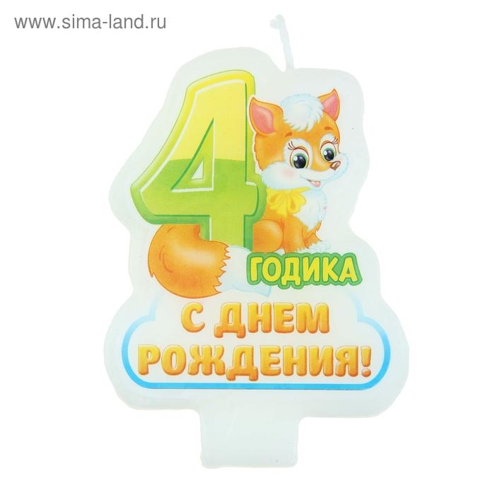 """Свеча в торт """"С днем рождения"""""""