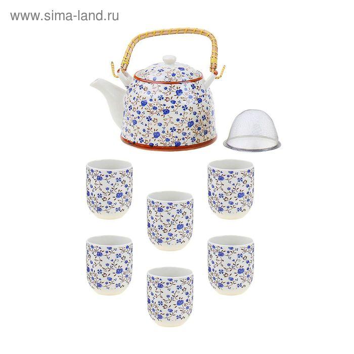 "Набор для чайной церемонии 7 предметов ""Синий сад"" (чайник 900 мл, чашка 70 мл)"