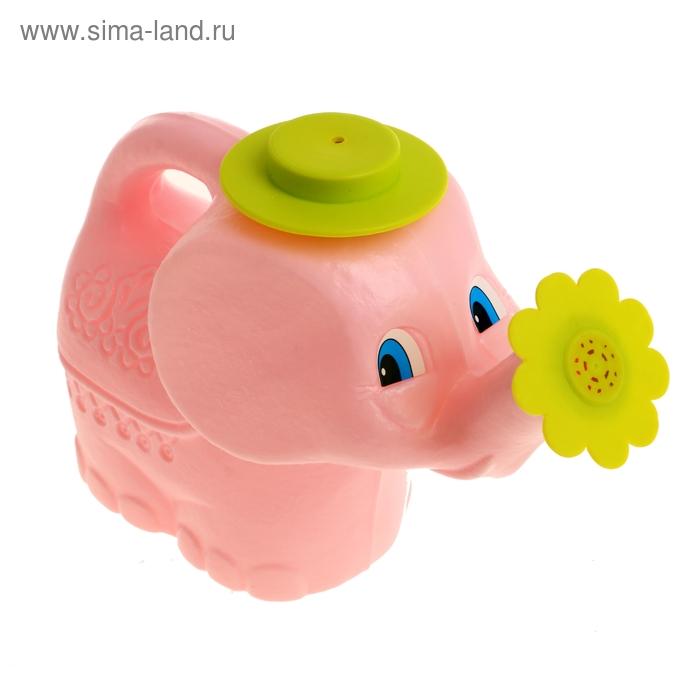 """Лейка """"Розовый слоненок"""", 1,3 л"""