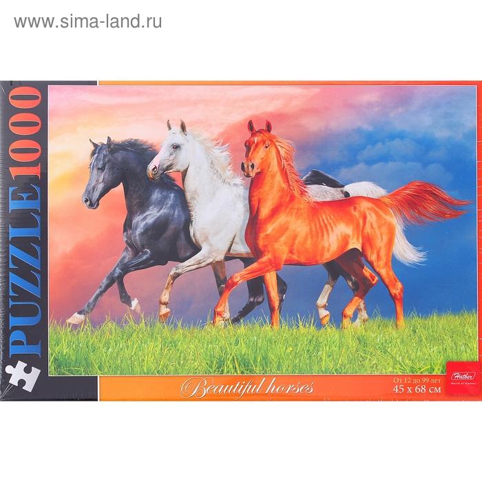 """Пазлы """"Красивые лошади"""" 1000 элементов"""