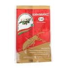 Средство от насекомых-вредителей Кинмикс ампула 2 мл