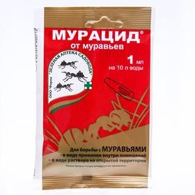 Средство от муравьев Мурацид ампула 1 мл Ош