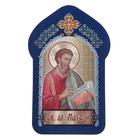"""Икона для ношения с собой """"Святой апостол Матфей"""""""