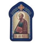 """Икона для ношения с собой """"Святой апостол Павел"""""""